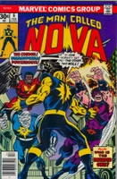 Nova #6 (V1)