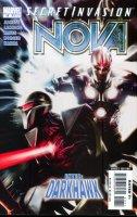 Nova #17 (V5)